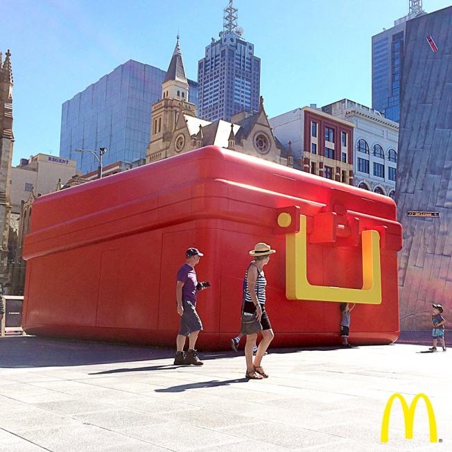 mdonalds-lunchbox-pop-up store